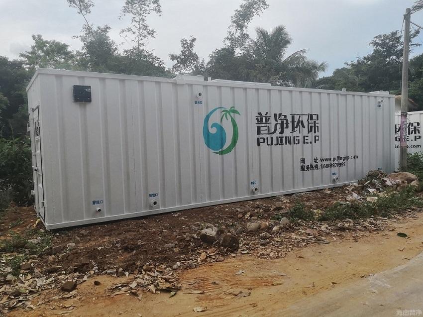 万博manbetx下载app污水处理设备